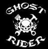 Мотосервис ghost rider