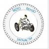 Мото-бензо-вело