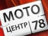 Мотоцентр 78