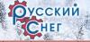 """Компания """"Русский снег"""""""