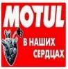 Мотойл