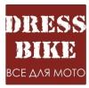 Dress bike