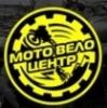 Мото-вело центр