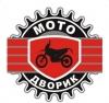 "Компания ""Мотодворик"""