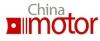 China motor